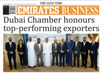 dubai-chamber-of-commerce-award-for-top-exporter